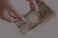 Immediate cash