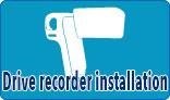 Drive recorder installation
