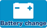 Battery exchange