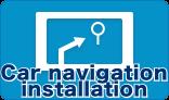 Navigation installation