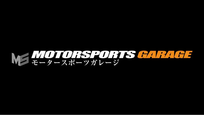 モータースポーツガレージ