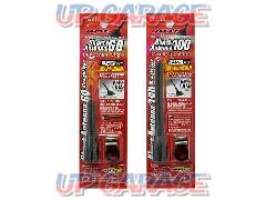 JDM Short antenna Straight 100mm JSA-002
