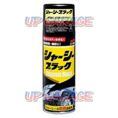 Software 99 08070 Chassis black 420 ml