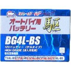 Mr.battery Driving BG4L-BS Gel-type (already charged) Rehydration unnecessary