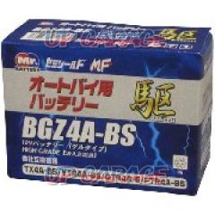 Mr.battery Driving BGZ4A-BS Gel-type (already charged) Rehydration unnecessary