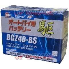 Mr.battery Driving BGZ4B-BS Gel-type (already charged) Rehydration unnecessary