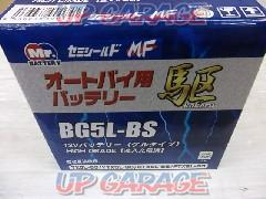 Mr.battery Driving BG5L-BS Gel-type (already charged) Rehydration unnecessary