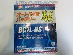 Mr.battery Driving BG7L-BS Gel-type (already charged) Rehydration unnecessary