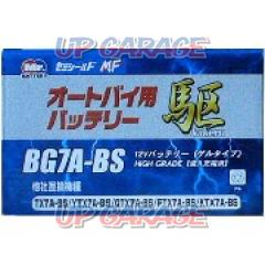 Mr.battery Driving BG7A-BS Gel-type (already charged) Rehydration unnecessary