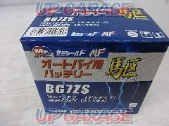 Mr.battery Driving BG7ZS Gel-type (already charged) Rehydration unnecessary