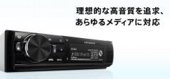 carrozzeria DEH-970 CD / Bluetooth / USB / SD / Tuner · DSP main unit