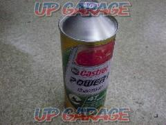 Castrol POWER1 scooter 1 L MA 10w40