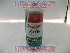 Castrol ActivXtra MA 1 L 10 W 40