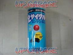 UTC 2 cycle oil Honda HB-1 1 L FB Mineral oil