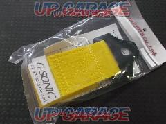 GP SPORTS G-SONIC Towing strap [TS 1 - 0 2] general purpose short yellow