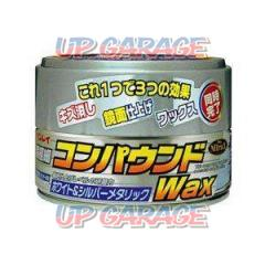 Linley A-94 Compound WAX A can WH *