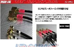 HPI SUS mesh brake line Stainless steel fitting JZX100