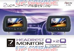 KAIHOU KH-H702 7 inch headrest monitor left right set