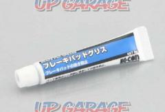 Kitako 0900-969-00190 K-CON Brake pad grease