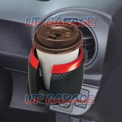 Seiwa W-897 Carbon cup holder Carbon / RE