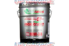 NBS (Enubiesu) NBS Japan engine oil 10W-30 20L [881001]