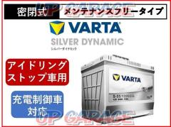 VARTA Silver Dynamic S-100R / 130D26R 18 months or 30,000km warranty when equipped with idling stop vehicle Normal when wearing 3 years / distance unlimited