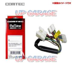 COMTEC (Comtech) Exclusive harness for engine starter Be-751
