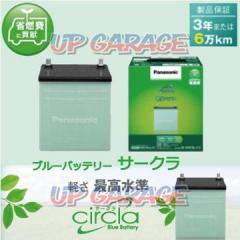 Panasonic Blue battery circla 60B24R Charge control car correspondence battery 36 months or 60,000km warranty [60B24R-CR]