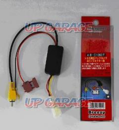 Akuhiru AB - C 1260 T Breezy Toyota genuine back camera for 4 pin connector