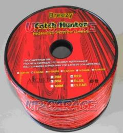 Catch Hunter PC-0851 Power cable · Normal type 8G Skeleton Red 1m peddle