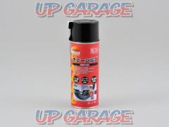 Daytona 96406 Chain Lube / 420ml