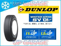 [Studless] DUNLOP (Dunlop) WINTER MAXX (Winter Max) SV01 165R14 8PR