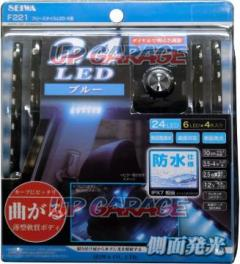 Seiwa F-221 Freestyle LED4 ream BL
