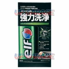 Carmate E-12 Elf Complete Cleaner 3000