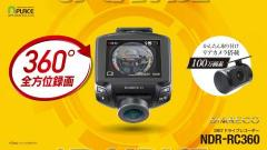 NPLACE NDR-RC360 360° omnidirectional recording 2 Camera drive recorder