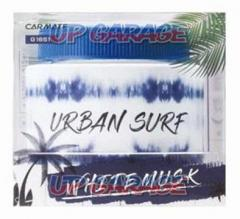 Carmate G-1651 Rhinoceros Gel Urban surf White musk
