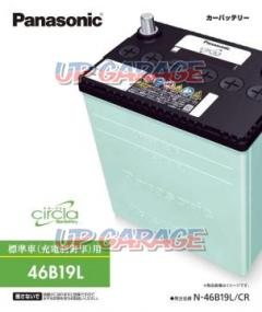 Panasonic Blue battery circla 46B19L Charge control car correspondence battery 36 months or 60,000 km warranty [N-46B19L / CR]