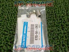 Mazda Genuine McGARD Navigation lock