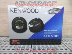 KENWOOD KFCST01 Special price! As soon as possible