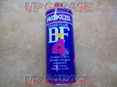 WAKO'S T131 BF-4 Brake fluid DOT4