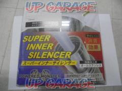 POWERED MONSTER Inner silencer IS-115L