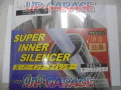 POWERED MONSTER Inner silencer IS-120S