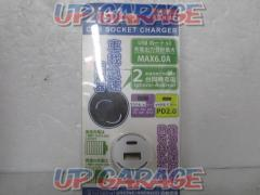 TN-826WH USB / 2 port in-vehicle quick charger