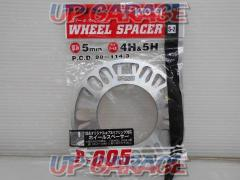 P-005-2P KYO-EI Wheel Spacer 5mm 4H & 5H 2 sheets