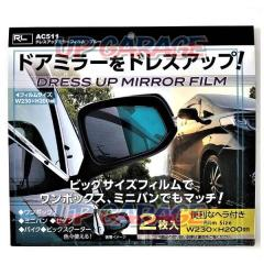 ※ (Excluding tax) \\ 1090 AC-511 Dress up mirror film blue (Earl)