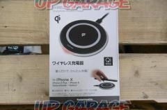 tama's TWC 01K Wireless charger