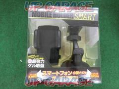 Tax-excluded \\ 599- CH-13 Mobile holder smart