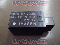 Mazda genuine Litra relay