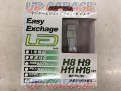 Delta Direct Easy Exchange LED bulb D-2119