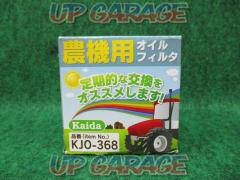 kaida For agricultural machinery Oil filter KJO-368
